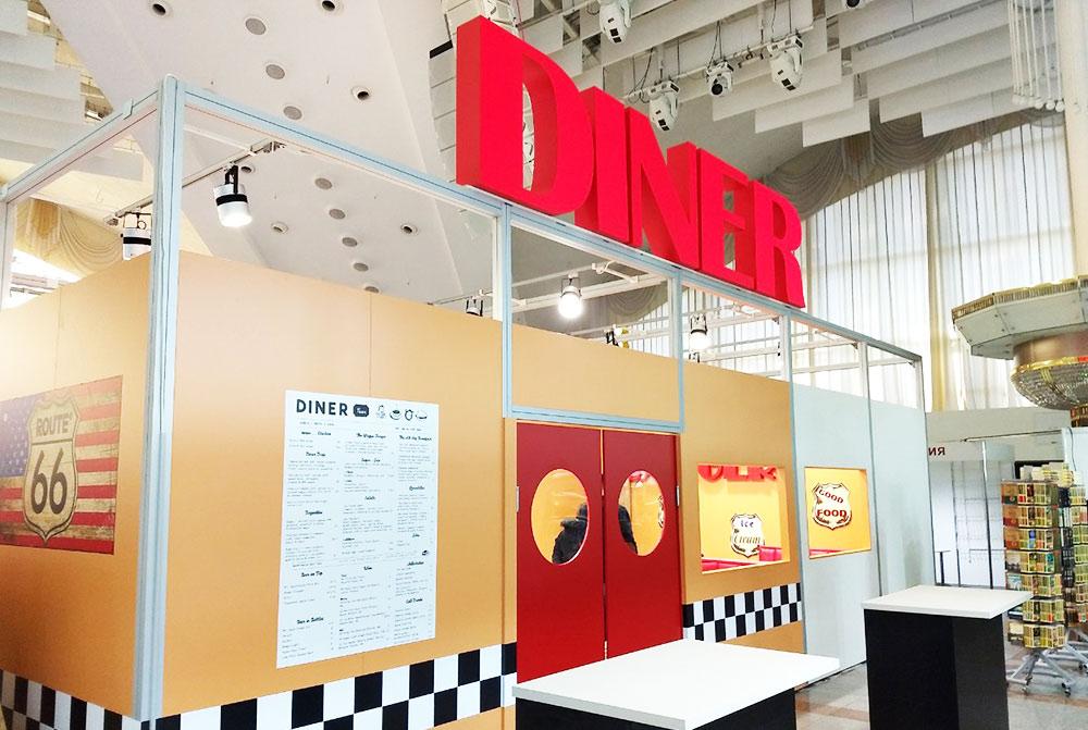 Minsk diner