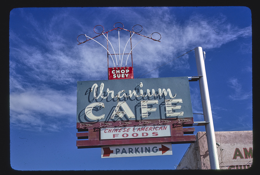 Photo of the Uranium Cafe, Route 66, Grants, New Mexico